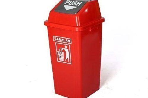 سطل زباله پلاستیکی کوچک سبلان